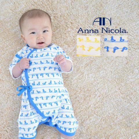 要出典 新生児肌着 アンナニコラ 新生児アヒル柄コンビ肌着