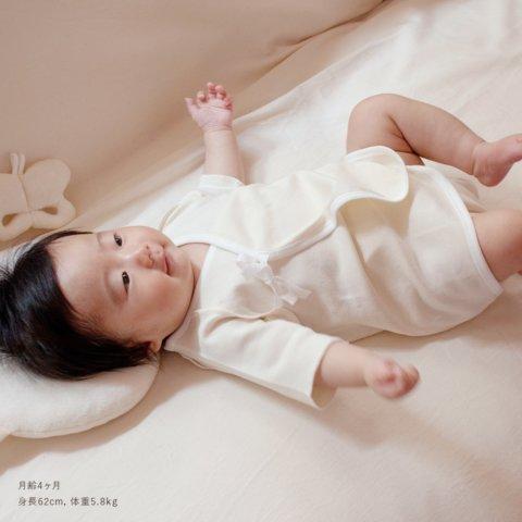 要出典 プリスティン 新生児用短肌着 日本製オーガニックコットン