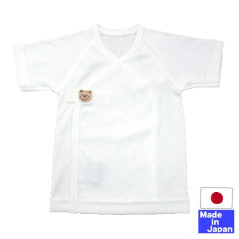 要出典 日本製の新生児肌着 日本製 ワンタッチフライス短肌着