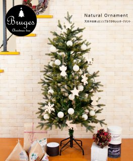 要出典 クリスマスツリー クリスマス ツリー オーナメント付