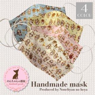要出典 ガーゼマスク 子供用 のんちゃんの部屋 手作り立体マスク 子供用 ポップ Sサイズ