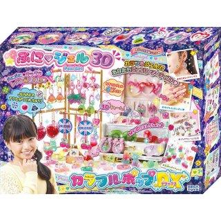 要出典 小学生 クリスマスプレゼント セガトイズ キラデコアート ぷにジェル3D カラフルポップDX