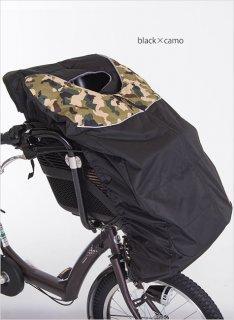 要出典 子供乗せ自転車 防寒グッズ ウィップクリーム 自転車専用フロントチャイルドシートカバー WC-FS0116