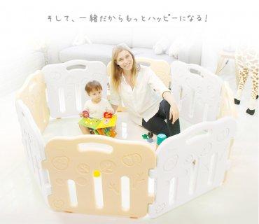 要出典 赤ちゃん 安全対策 グッズ フォレストベビーサークル 8枚セット