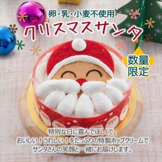 要出典 クリスマスケーキ2017 卵・乳・小麦不使用クリスマスケーキ