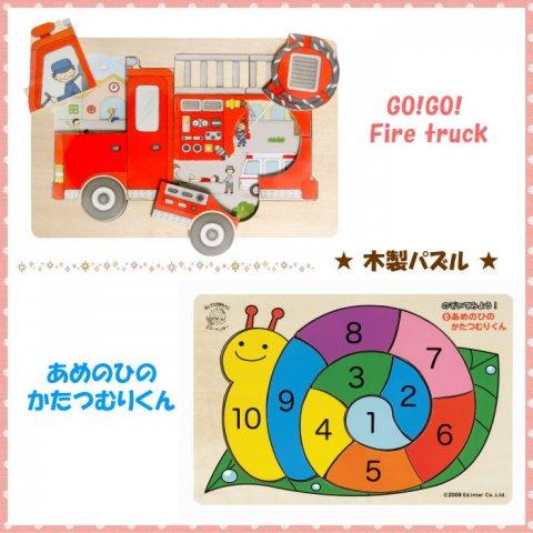 要出典 2歳 知育玩具 エドインター 木製玩具 知育玩具 パズル