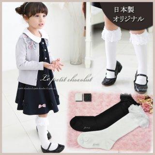 要出典  入園式 女の子 服装  日本製 シルク混 レース &薔薇モチーフ