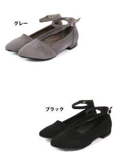 要出典 卒業式用 靴 アンクルストラップ フラット ローヒール パンプス