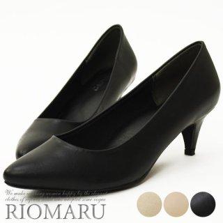 要出典 卒業式用 靴 リオマル 5.5cmポインテッドトゥー高反発クッションインソールパンプス
