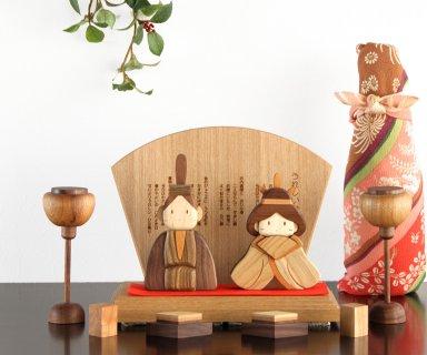 要出典 雛人形 かわいい ササキ工芸 木製ひな人形 DXセット