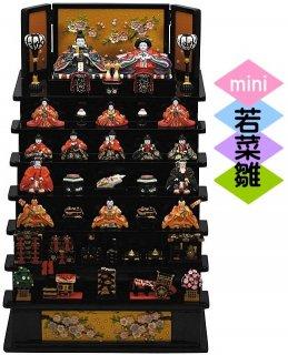 要出典 雛人形 ミニ  人形の一藤 若菜雛木製七段飾り ミニ雛人形