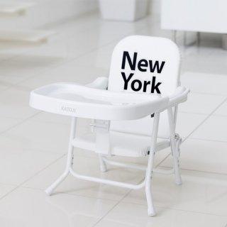 要出典 離乳食 椅子 カトージ パイプローチェア ニューヨークベビー