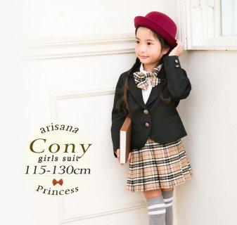 要出典 小学校 入学式 女の子 スーツ フォーマルスーツ3点セット コニー
