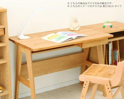 要出典 リビング学習にもぴったりのデザイン 小さめで可愛い学習机