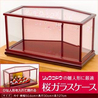 要出典 雛人形 収納 ケース ぷりふあ リュウコドウの雛人形に最適な桜ガラスケース