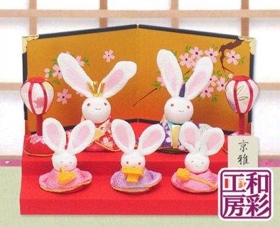要出典 雛人形 かわいい リュウコドウ ちりめん段飾りうさぎ五人雛