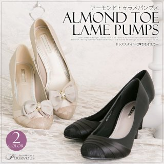 要出典 卒業式用 靴 プールヴー パンプス アーモンドトゥ