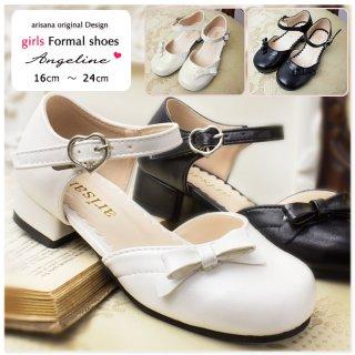 要出典 入学式 女の子 靴 アリサナ フォーマルシューズ アンジェリーヌ ガールズ