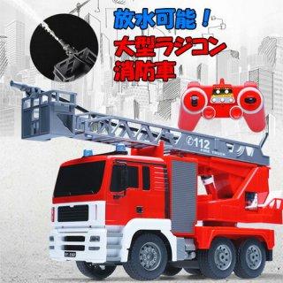 要出典 ラジコン ラジコン 消防車 1/20スケール