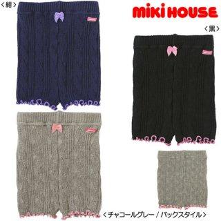 キッズ ミキハウス ニット編み オーバーパンツ
