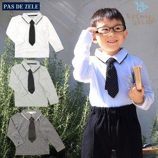 要出典 男の子 フォーマル キッズ Pas de Zele キッズ フォーマル 男の子 ドット ネクタイ付き シャツ