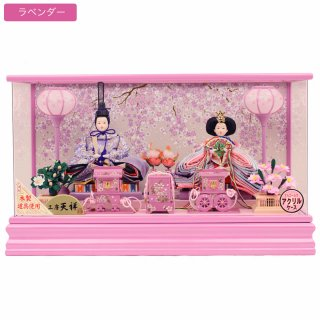 要出典 雛人形 人形工房天祥 ぷり姫シリーズ 芥子親王飾り雛 ケース入り