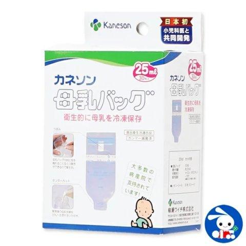 要出典 母乳パック カネソン 母乳バッグ 25ml
