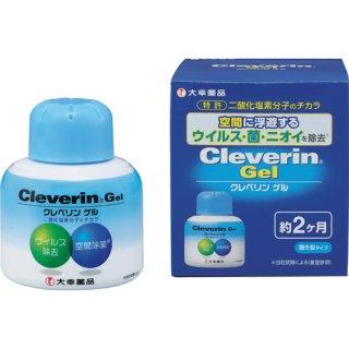 要出典 赤ちゃん 風邪予防 対策グッズ クレベリンゲル 150g