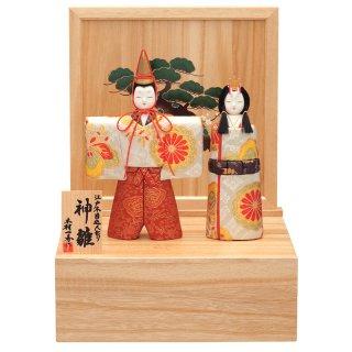 要出典 雛人形 コンパクト 一秀 神雛 松 桐収納 木目込人形
