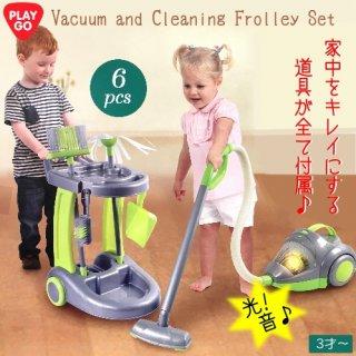 要出典 掃除機 おもちゃ プレイゴー 掃除機 クリーニングセット