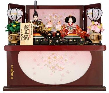 要出典 雛人形 コンパクト 人形の久月 雛人形 収納飾り 親王飾り 束ね熨斗紋