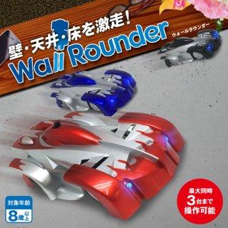 要出典 子供向け ラジコン 壁を走る ラジコンカー WALL ROUNDER RC-9902
