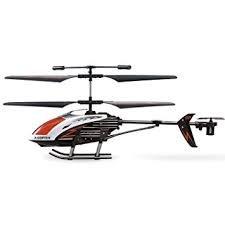 要出典 子供向け ラジコン GPTOYS 赤外線ヘリコプター