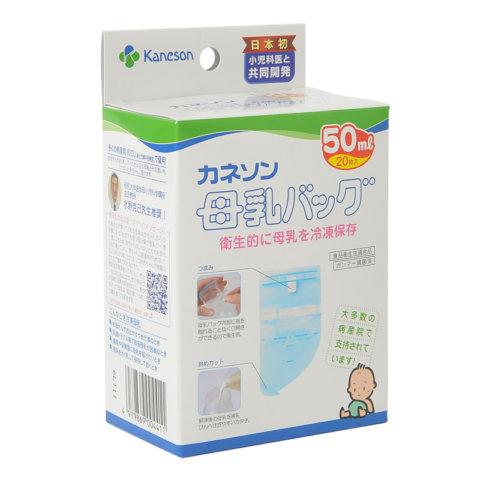 要出典 母乳パック カネソン 母乳バッグ 50ml