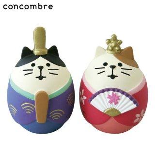 要出典 雛人形 かわいい デコレ コンコンブル 猫雛セット 雛人形