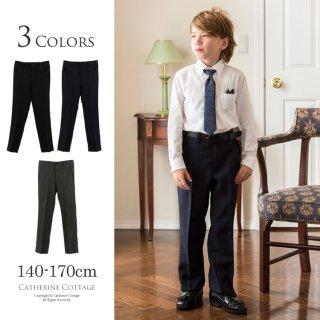 要出典 卒業式 男の子服装 キャサリンコテージ キッズ フォーマルロングパンツ