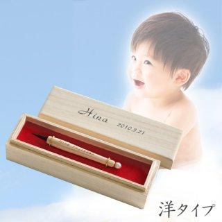 要出典 赤ちゃん筆 胎毛筆 生活雑貨 ココ笑店 赤ちゃん筆 エンジェルファーストヘア