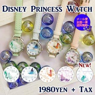 要出典 小学校 入学祝い 女の子 フィールドワーク 革ベルト ディズニー腕時計 プリンセス