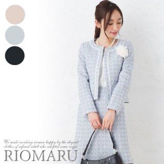 要出典 入園式 ママスーツ RIOMARU ジャガード風ツイード×シフォンジョーゼットノーカラー3点セットスーツ