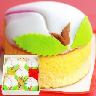 要出典 ひな祭り お菓子 大竹堂の桃カステラ 5個入