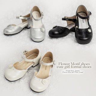 要出典 入学式 女の子 靴 女の子 フォーマルシューズ 子供 靴 ジュスティーヌ