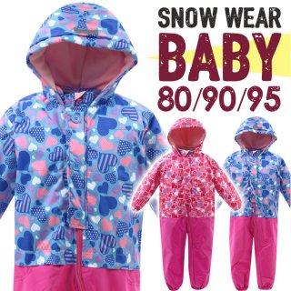 bfddb00da4df1 ベビースキーウェアで赤ちゃんと雪遊び!おすすめ5選 - こそだてハック