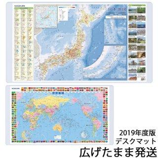 学習机 デスクマット KOIZUMI地図