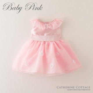 要出典 赤ちゃん 結婚式用ドレス キャサリンコテージ 妖精のようなオーガンジーとお花のカラーべビードレス