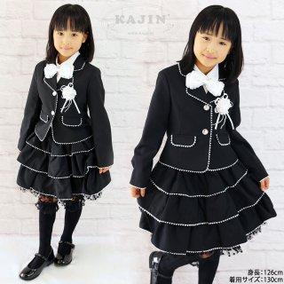 要出典 入学式用の女の子スーツ 入学式 スーツ 女の子 子供服 ハートチュール3段フリルスカートのフォーマル3点セット