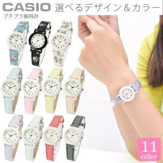 要出典 子供用 腕時計 女の子 カシオ 腕時計 LQ-139L