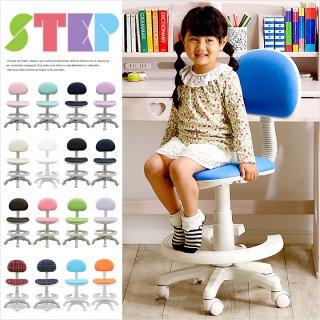 要出典 学習椅子 勉強椅子 昇降式 学習チェア ステップ