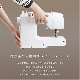 要出典 ミシン ジャガー 電動ミシン N400