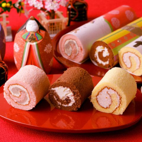 要出典 ひな祭り 桃の節句 お菓子 浜幸 桃の節句 おひなさまロール
