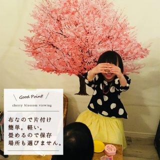 要出典 ひな祭り プレゼント 壁に貼れる桜の木 タペストリー